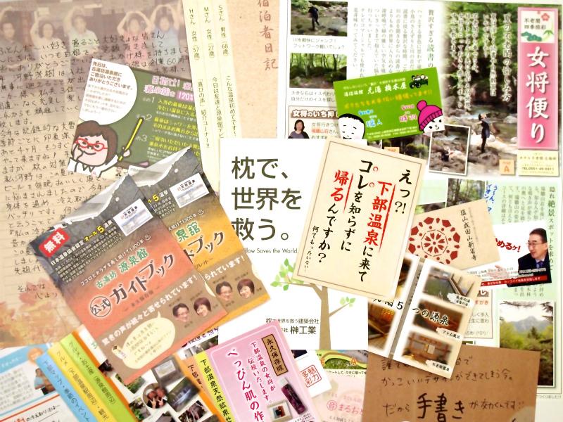 1_販促物イメージ のコピー